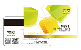 High quality Functional Membership Card