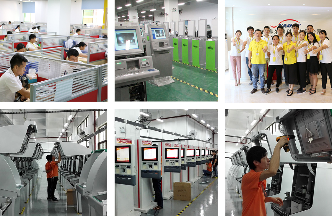 Shenzhen Seaory Technology Co. Ltd