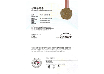 Congratulation! SEAORY trademark has been registered at the Korean Intellectual Property Office succe
