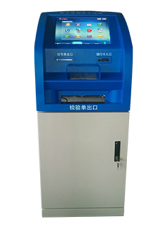 Customized Kiosk - S-ST01B